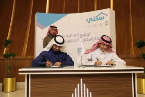 """Sakani"" signed 13 agreements to implement 6 thousand housing units in 7 regions"